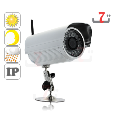IP Wireless Camera 1