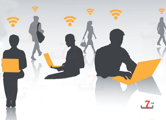 free-wifi-6